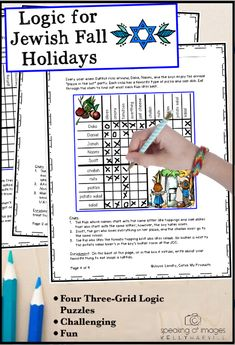 Teach Jewish holiday logic puzzles, critical thinking & problem solving with answers for kids in printable or digital worksheets elementary or middle school on Teachers Pay Teachers. Brain games challenges are simple use but hard to solve. 5th grade, 6th or 7th kids love matrix logic puzzles with answers and writing prompts. Easy use! (Level 5, 6, 7) #Jewish #iteach456 #teacherspayteachers #teachersfollowteachers #education Schools first Teacher Pay Teachers Core standard curriculum… Brainstorming Activities, Teaching Activities, Educational Activities, Teaching Resources, Puzzles For Kids, Worksheets For Kids, Upper Elementary Resources, Autumn Activities For Kids, Logic Puzzles