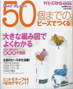 beads japan Revista Mook 780 - Maica Dos - Álbuns Web Picasa