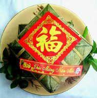 Vietnamese New Year Food - Banh Chung