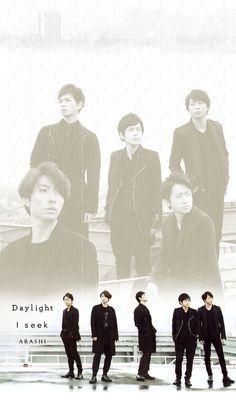 Listen to every Arashi track @ Iomoio Japanese Boy, Nihon, My Sunshine, Beautiful Day, Movie Posters, Track, Runway, Film Poster, Truck