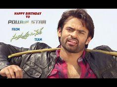 Subramanyam For Sale Trailer - Happy Birthday Power Star Pawan Kalyan : CineMirchi.com