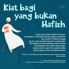 Good Vibes Quotes, Reminder Quotes, Self Reminder, Daily Inspiration Quotes, Time Quotes, Hadith Quotes, Muslim Quotes, Quran Quotes, Qoutes