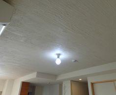 新築マンション リビング・ダイニングの天井を「珪藻土」で塗り替えたアフター。