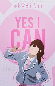 Read [cover] yes i can from the story Graphic Trash by radicaelly (ᴄ ᴀ ʀ ᴏ ʟ ɪ ɴ ᴇ ɢ) with 866 reads. Wattpad Book Covers, Wattpad Books, Overlays, Notebook Cover Design, Bts Book, Logo Design Tutorial, Dreamy Photography, Love Cover, Best Book Covers