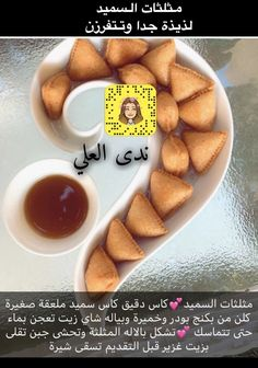 Arabic Sweets, Arabic Food, Pretzel Bites, Arabic Quotes, Cooking Recipes, Bread, Lemon Tarts, Arabian Food, Chef Recipes