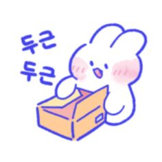 Cute Doodles, Cute Bunny, Smurfs, Chibi, Stickers, Memes, Illustration, Fictional Characters, Beautiful
