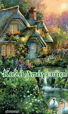 Good Afternoon, Good Morning, Greek Quotes, Good Night, Animation, Flowers, Plants, Pictures, Painting