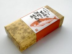 Google Afbeeldingen resultaat voor http://creativeroots.org/wp-content/uploads/2010/03/traditional_packaging_japan4.jpg