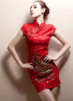 Short Chinese Qipao - Cheongsam Wedding Dress