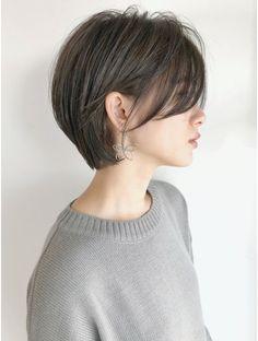 56 ideas haircut feminino curto afro for 2019 Tomboy Hairstyles, Pretty Hairstyles, Bob Hairstyles, Short Hair With Layers, Short Hair Cuts, Shot Hair Styles, Curly Hair Styles, Asian Short Hair, Asian Haircut Short