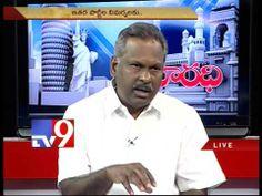 TDP Chandu Sambasiva Rao on AP politics with NRIs - Varadhi - USA - Part 3