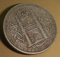 India silver rupee