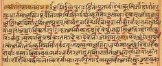 essay sanskrit literature