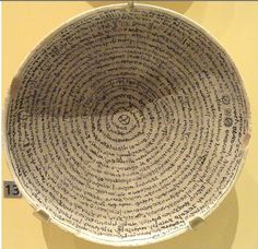 "apotrapaic Mandean incantation bowl with helical inscription, circular symbols Southern Mesopotamia, c. 200-600 AD ""Linear logic might not work & a strong appreciation of the Mandaean imagination is necessary... note the contexts in which (John the Baptist) surfaces, & the sheer bulk of materials on him in Mandaeism"" read ar-ab, westwards with the sun's rays, ie R to L from rim to center 