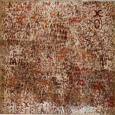 Mira Schendel, Graphic Object, 1960, Mixed media on rice paper with plexiglass, 50 x 50cm.