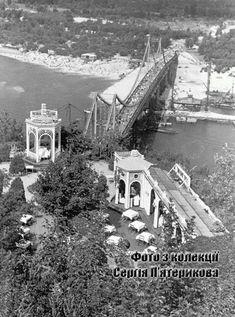 Tower Bridge, Ua, Bridges, Ukraine, Travelling, Retro, Rustic