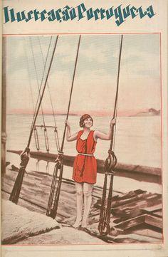 1921 bathing suit