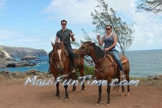 MFT - Horseback Riding on the Beach in Maui with Mendez Ranch - Get More Fun Things to Do on the Hawaiian Island of Maui at http://MauiFunTime.com