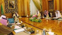 """Saudi Arabia condemns the policy of """"exclusion and sectarianism"""" and demanding a government of national reconciliation in Iraq"""