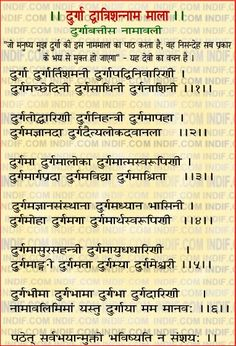 sashti devi stotram pdf sanskrit