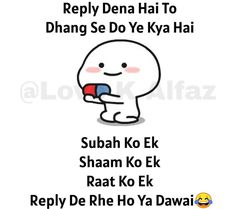 😂😂😂😂 Funny School Jokes, School Humor, Jokes Photos, Cute Little Things, Dena, Funny Quotes, Fictional Characters, Funny Phrases, Funny Qoutes