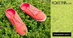 Nothing beats a great pair of shoes! http://www.koketna.com/damski-obuvki