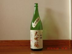 大吟醸なら間違い無いワケではなかった。まずくはないが、全く香らず。残念な感じ。2,197円。 Rice Wine, Champagne, Bottle, Drinks, Drinking, Beverages, Flask, Drink, Jars