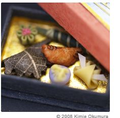 Okumura miniature