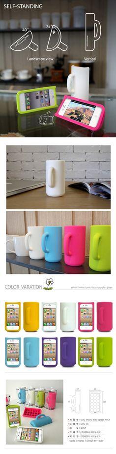MUG! > http://monkeyzen.com/2012/03/carcasa-mug-para-iphone/mug-carcasa-para-iphone