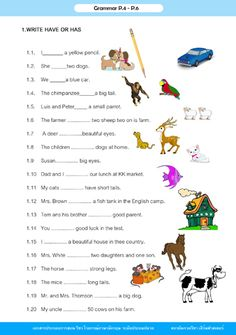 work sheets for kids | ... verb worksheets for Is, Am, Are : Helping ...