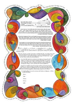 RESERVED FOR SARA  15x22 Intertwined Ketubah Jewish by SusieLubell, $350.00
