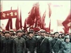 Mao- Teil2