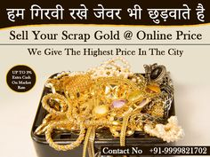 Cash For Silver In Delhi ( Silver Buyer Delhi, How To Sell Gold Silver & Diamond Gold Buyer Laxmi Nagar Near Me ) Types Of Small Business, New Business Ideas, Sell Your Gold, Sell Gold, Scrap Gold, Instant Cash, Hand Jewelry, Gold Price, Extra Cash