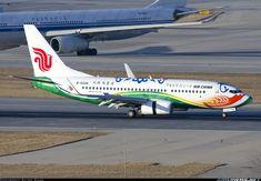 Air China Boeing 737-79L @ PEK