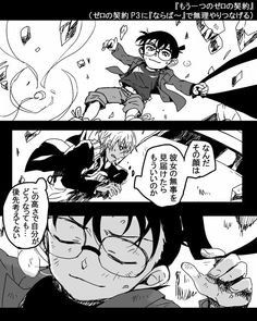 青島 くん は いじわる コミック