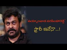 Chiranjeevi 151st Movie Story Leaked | Latest update on Uyyalawada Narasimha Reddy | Surender Reddy - VER VÍDEO -> http://quehubocolombia.com/chiranjeevi-151st-movie-story-leaked-latest-update-on-uyyalawada-narasimha-reddy-surender-reddy    After the much awaited comeback of Chiranjeevi with his Khaidi no. 150, fans are eagerly waiting for his next movie. His 150th movie was a hit and fans loved his performance and were delighted to see chiru on screen again. Rumors are ru