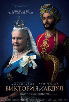 Виктория и Абдул (2017) смотреть онлайн в хорошем качества HD 720p