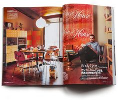 elle decor magazine japan, house industries, creators' homes, andy cruz, herman miller, eames, chubby pug