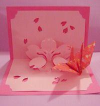 しかけ絵本・手作りポップアップカード:折り紙建築