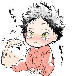Image result for haikyuu owls
