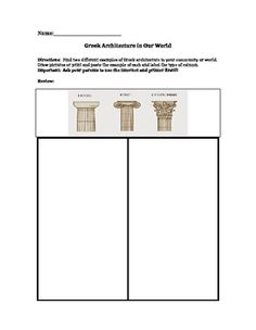 AT HOME ACTIVITY: Greek Column Replica - Click the image above for ...