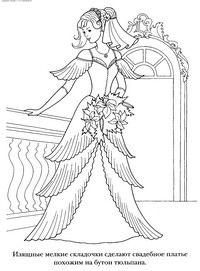 Angelic Schöpfung - Herunterladen und Drucken Färbung.  Coloring Coloring für Mädchen die schönste Braut razukrashki Kinder, Strauß, Kleid
