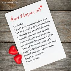Happy Valentines Day Cards With Name  Happy Valentines Day