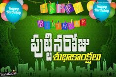 Wish You Happy Birthday Greetings in Telugu-Puttina Roju Subhakankshalu in Telugu Happy Birthday In Telugu, Wish You Happy Birthday, Happy Birthday Greetings, Hd Quotes, Wish Quotes, Happy Quotes, Good Morning Flowers, Good Morning Wishes, Happy Ganesh Chaturthi Wishes