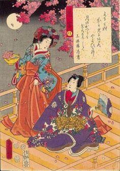 "Ukiyo-e print by Utagawa Kunisada (1786-1865) from his 1852 series ""Tale of Genji""."