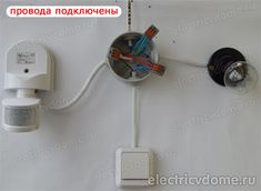 failed circuit alarm new style in 2018 elektronika electronics rh pinterest com Outdoor Wiring Basics Outdoor Electrical Outlet Wiring