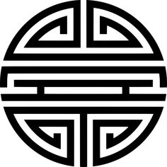 'Chinese double happiness and longevity symbol' by Chinese Symbols, Ancient Symbols, Feng Shui, Symbole Tattoo, Style Chinois, Impression Textile, Silkscreen, Health Symbol, Chinese Patterns