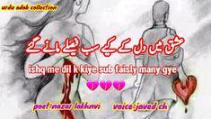 Sad urdu poetry | urdu shayari | 2lines urdu poetry | heart touching ur...