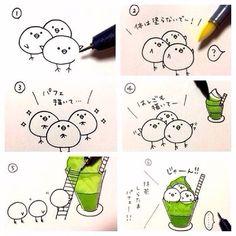 アートイベント デザイン・フェスタ | Art Event Design Festa Pen Illustration, Japanese Illustration, Kawaii Doodles, Cute Doodles, Doodle Art Drawing, Drawing For Kids, Doodle Lettering, Hand Lettering, Kawaii Drawings