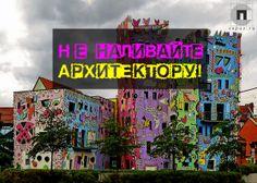 https://i.pinimg.com/236x/a6/1e/1c/a61e1c2fc68b4a472975780541301be2--architects-humor.jpg